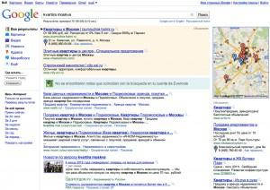 Búsqueda en Google con ruso transliterado