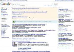 Búsqueda en Google con ruso cirílico