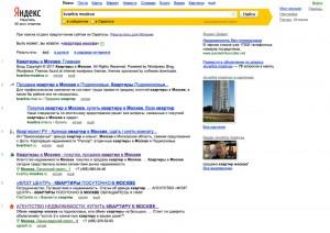 Búsqueda en Yandex con ruso transliterado