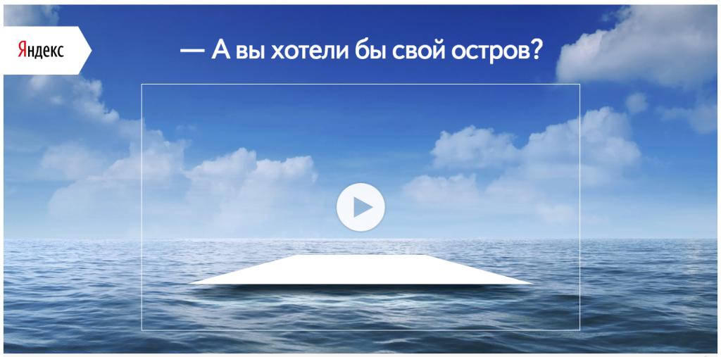 Beta Yandex 2013