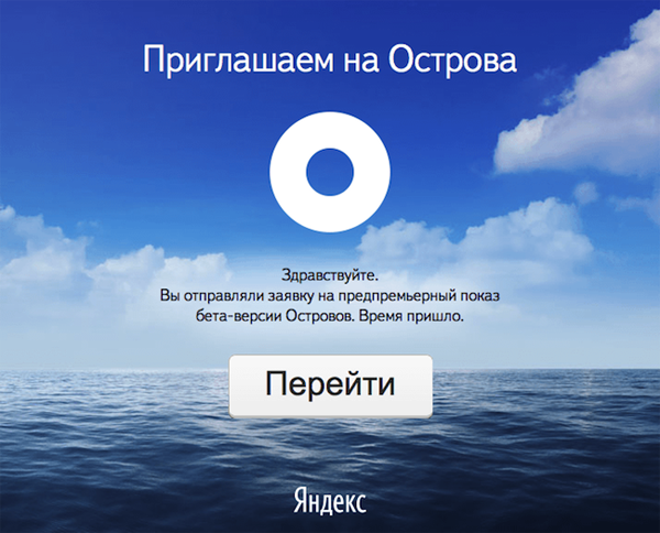 Yandex Beta 2013