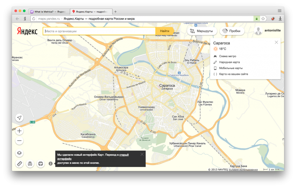new-yandex-maps