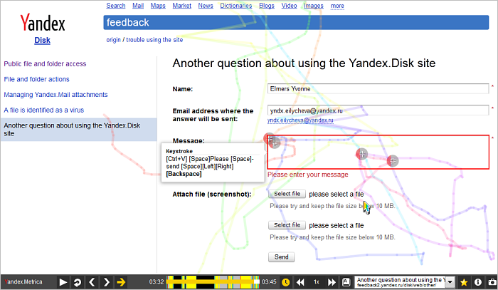 Yandex Metrika — Webvisor
